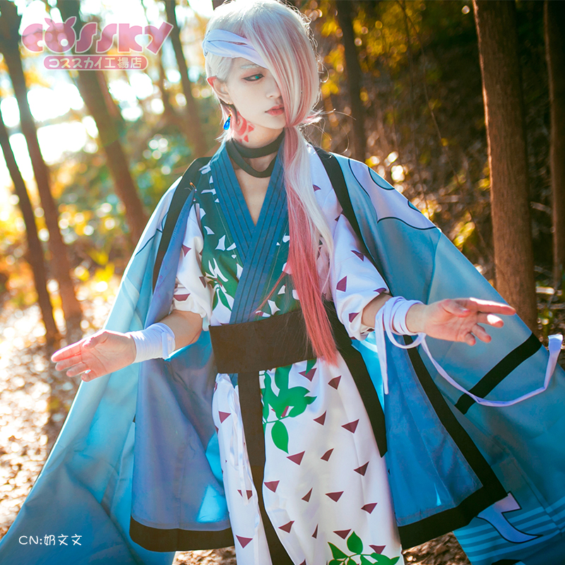 [STOCK] 2018 Hot Game Onmyoji ICHIMOKU REN Kimono Uniform Cosplay Custume Full Set Unise ...