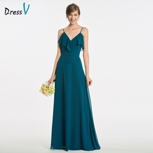 arty Prom Formal Dress Bridesmaid Dress