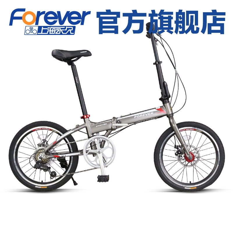 20 Inch 7 Speed Light Weight Portable Folding Bicycle -8588