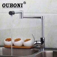 OUBONI 360 Swivel Kitchen Faucet Single Handle Chrome Finish Kitchen Faucet Mixer Water Taps Brass Fold