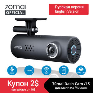 Xiaomi 70mai 1080HD Car DVR APP English Voice Control 70 Mai Dash Cam