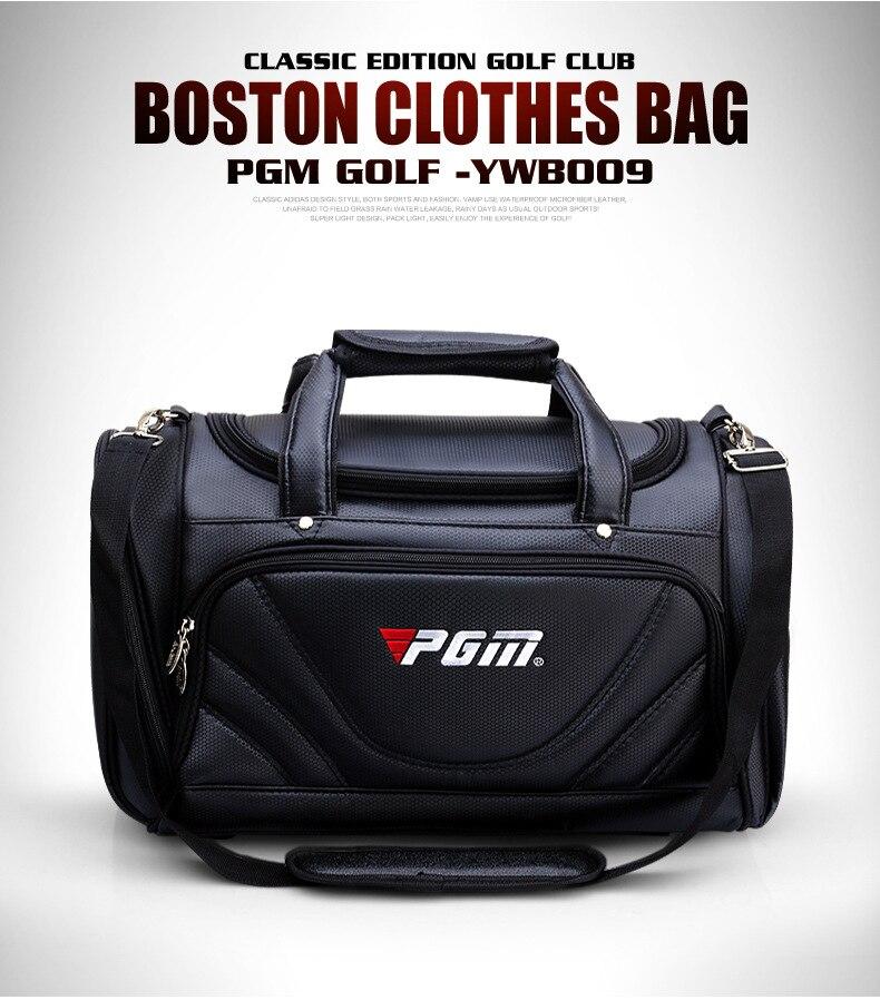 PGM waterproof tear-resistant wear-resistant 4200 nylon golf clothing bag mens large-capacity multifunctional golf sports bags