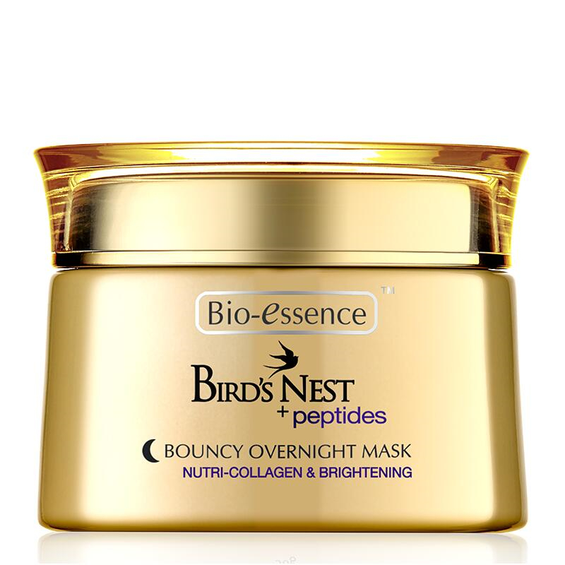 Bio essence Bird's nest peptide bouncy overnight mask hydrating to carry bright color of skin whitening collagen face mask