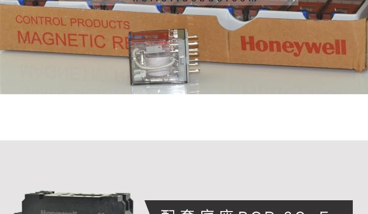 [SA] Honeywell подлинное Оригинальное реле GR-2C-DC24V 8 футов 2CO 5A светодиодный- 10 шт./партия
