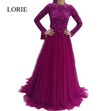 Muslim Purple Lace Long Sleeve Evening Dress 2016 With Hijab High Neck Beaded Dubai Abaya Formal Prom Party Dresses 2016