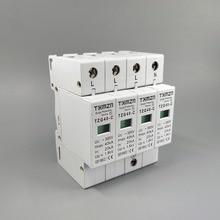 AC SPD 3P+N 20KA~40KA C ~385V  House Surge Protector protection Protective Low voltage Arrester Device
