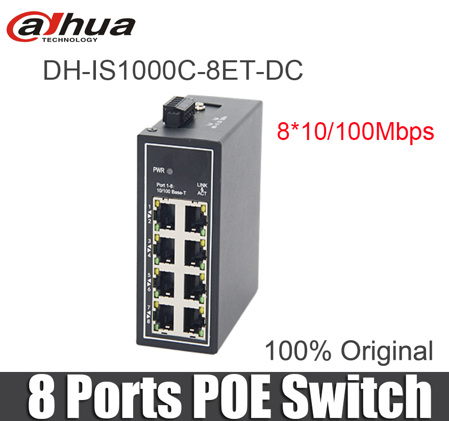 dahua 8 ports poe switch DH IS1000C 8ET DC Unmanaged power switch 8 port 8 10