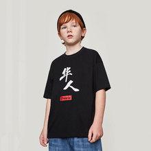 Ouyang&Ivan Cotton T-shirt2019 Summer New Brand Chinese Printing Loose Short-sleeved T-shirt Boys and Girls Tops