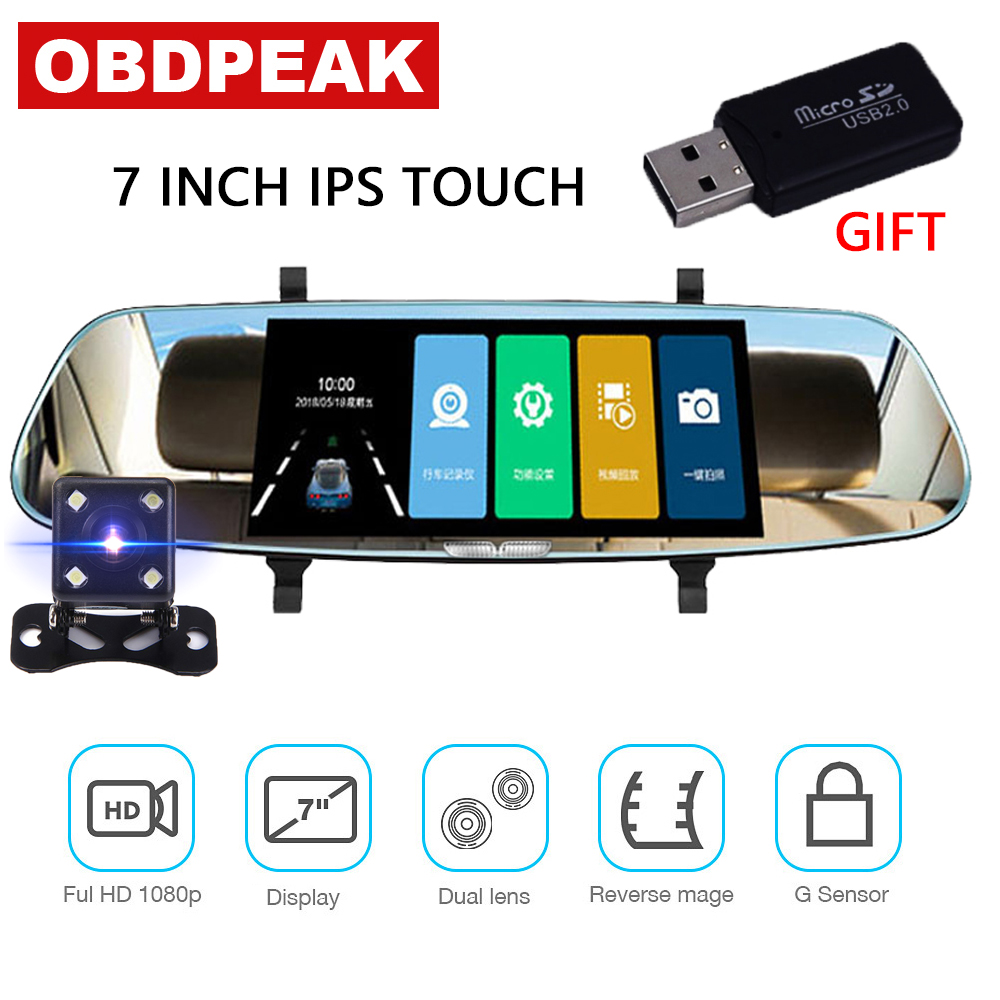 Smart Car DVR Camera Daul Lens Auto Video Recorder Full HD 1080P 7 Inch Touch Screen Rear View Mirror Dash Cam  Russian Version
