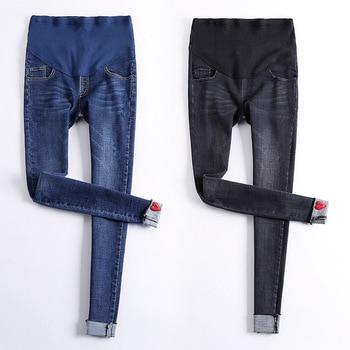 8b4cee13a Stretch azul jean overoles para mujeres embarazadas Maternidad pantalones  Jeans de enfermería embarazo Abdominal Maternidad Jean