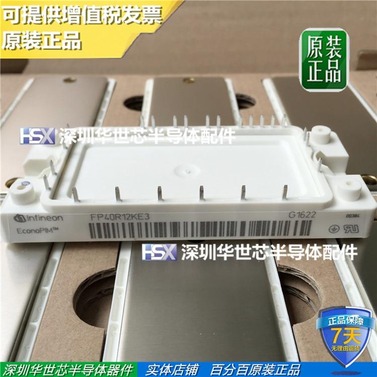 New original  imports FP40R12KE3 quality assurance 2mbi50n 060 original quality assurance kwcdz