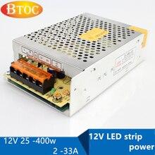 NEW Whole DC 12V power supply 25W 2A 36W 3A 60W 5A 100W 8A 150W13A  200W 17A 240W 20A 350W 29A Lighting transformer low voltage