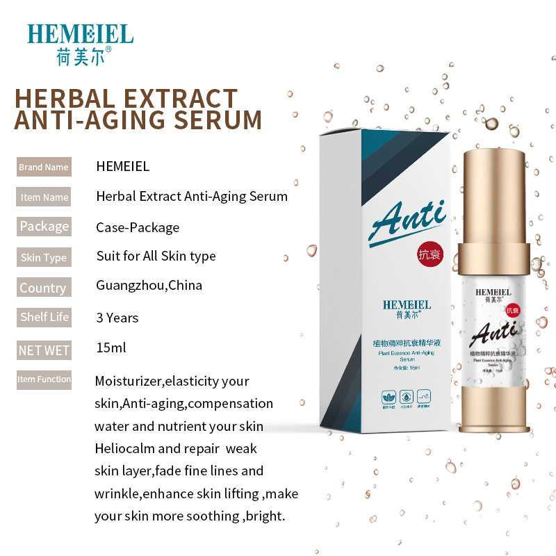 HEMEIEL bitki özü + altı peptidler Serum saf kollajen Anti-Aging yüz Serum kırışıklıkları kaldırmak beyazlatma cilt bakımı kore kozmetik