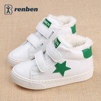 Children Shoes Large Child Cotton Padded Shoes Male Child Plus Velvet Warm Shoes 2016 Child Winter