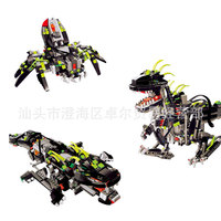 24010 Science and Technology Machinery Series Voice Remote Control Toy Dinosaur Assembling Puzzle Toy Building Blocks