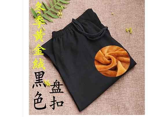 ユニセックス秋&冬コットン&リネン暖かいカンフー武術ズボン武道ブルマ築く瞑想太極拳パンツ