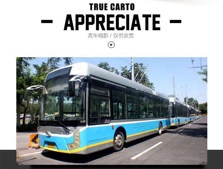 High Simulation Exquisite Collection Toys Kaiwei Car Styling Trolley Bus Model 1:30 Alloy Bus Model Fast&Fruious FreeShipping