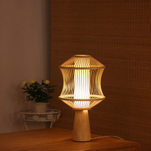 Envío Del En Compra Lamps Y Gratuito Table Disfruta Japanese txoQshrCBd