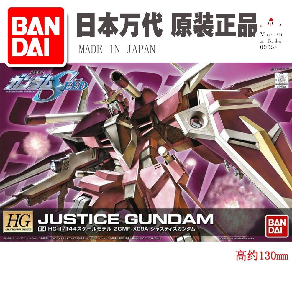 Bandai HG 1/144 SEED R14 ZGMF-X09A JUSTICE Gundam Action Figure model toys kidsBandai HG 1/144 SEED R14 ZGMF-X09A JUSTICE Gundam Action Figure model toys kids
