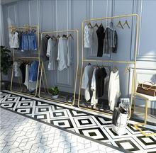 Golden display rack, floor-mounted wall-mounted front-mounted side-mounted rack of clothing store