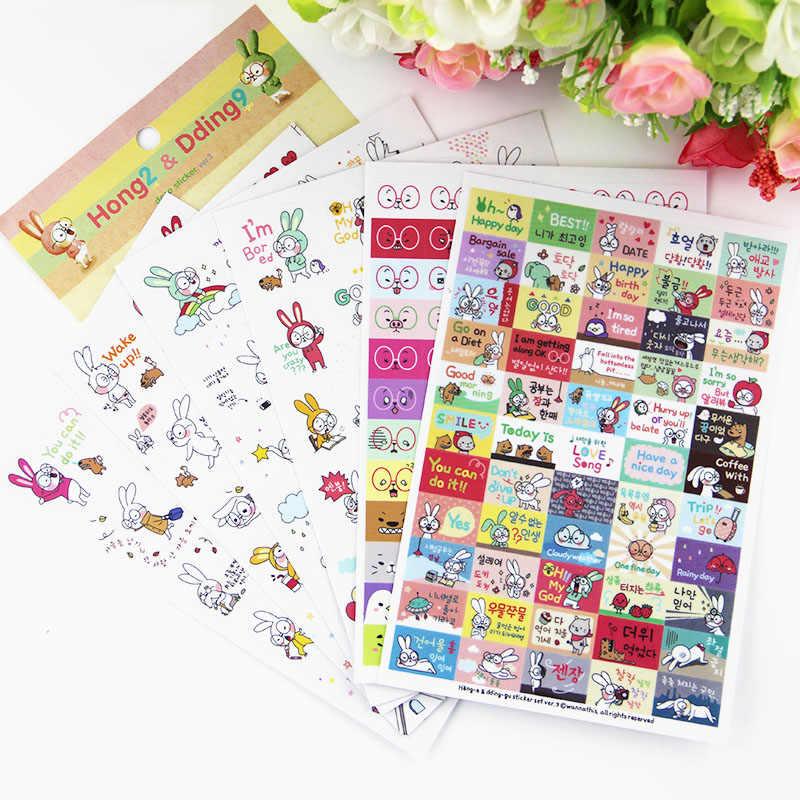 6 листов/комплект с корейскими героями мультфильмов; милый маленький кролик прозрачный дневник украшение для ноутбука Стикеры детей Канцелярский подарок