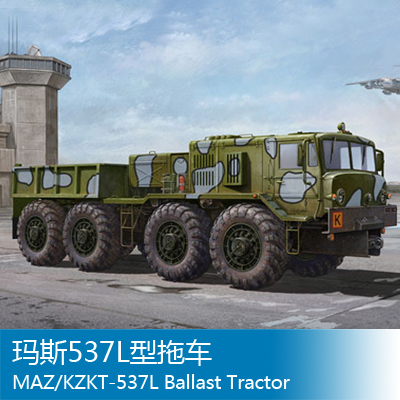 Aliexpress com : Buy Trumpet 1/35 Maas 537L Trailer Assembly model Tank  Toys from Reliable Model Building Kits suppliers on Daqin model shop,  Xi'an,