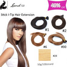 Laurel Hair Products 5 Colors Stick i Tip Hair Extensions Brazilian Virgin Hair Straight i Tip Human Hair Extensions 16-24inch