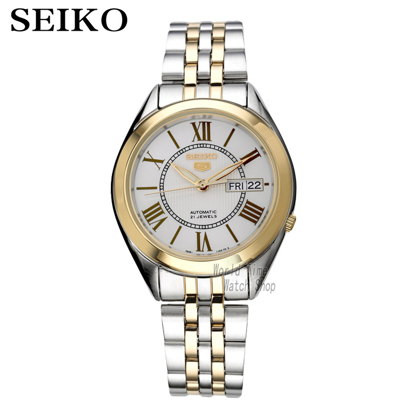 seiko watch men 5 automatic watch to Luxury Brand Waterproof Sport men watch set mens watches waterproof watchrelogio masculino