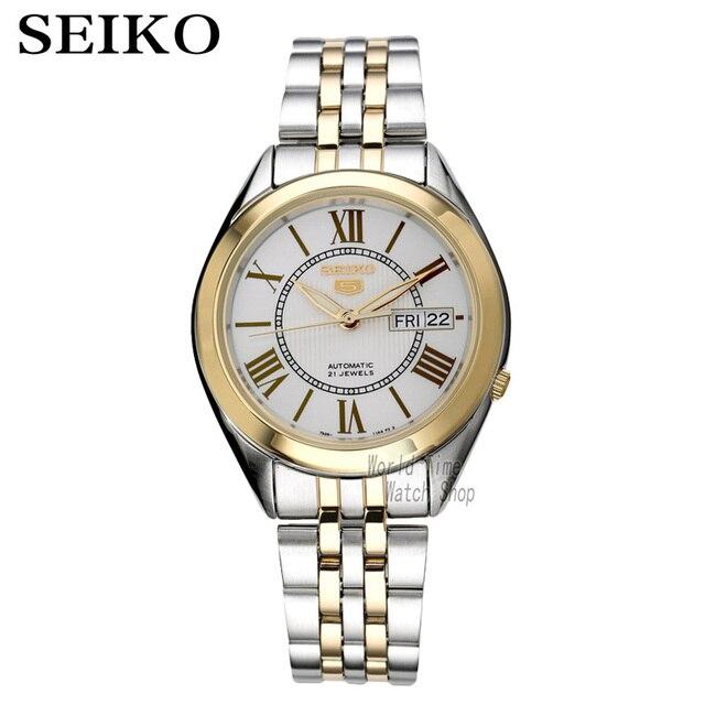 57b11ec3532 SEIKO Watch Shield 5 Automatic Mechanical men s business watches SNKL36K1  SNKL47J1