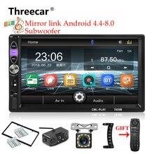 Specchio link Android 8.0 autoradio 2din lettore MP5 subwoofer vivavoce Bluetooth FM USB telecamera per la retromarcia registratore a cassette radio
