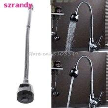 Kitchen Bar Faucet Hose Double Hole Water Zinc Alloy Replacement Tap 48cm