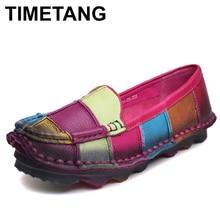 TIMETANG Leather Autumn Pregnant Women Shoes Female Moccasins Women Losers Casual Shoes Flats Plus Size Shoes Women C302