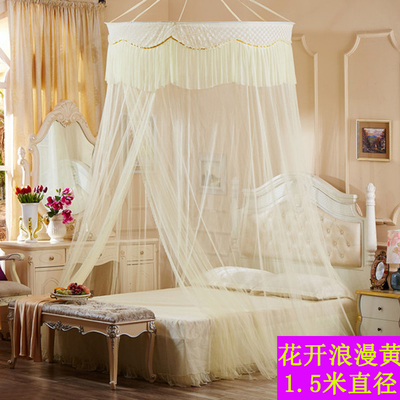 Mosquito Net Romantic Round Lace Curtain Dome Bed Canopy Netting Princess Mosquito Net White Pink Brand & Mosquito Net Romantic Round Lace Curtain Dome Bed Canopy Netting ...