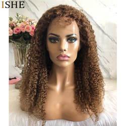 Плотность 180 странный вьющиеся Ombre золотой бронза Цвет парики 13x6 большой Синтетические волосы на кружеве человеческих волос парики Glueless