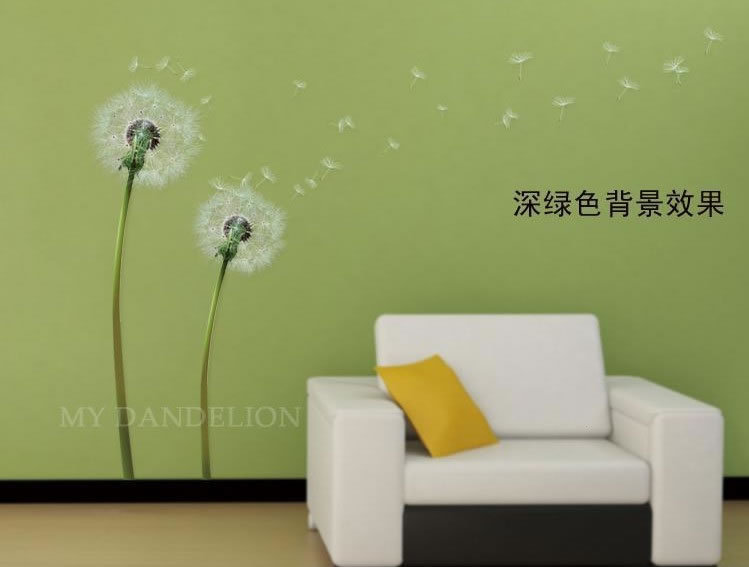 White Dandelion Flower Removable Wall Art Decal Vinyl Stickers Mural ...