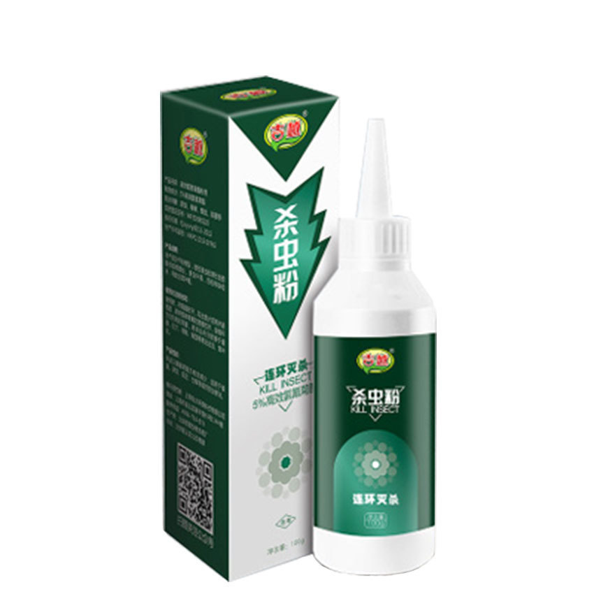 Effective Cockroach Trap Kill Bait Agent Medicine Clear Cockroach Killer Hundred Insect Spirit Household Locust Removal Ants