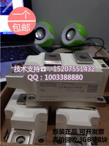 ./Saimi controlled SKKH330/16E 1600V new original SCR module non-domestic scr module skkh570 16e skkh570 16e rndz