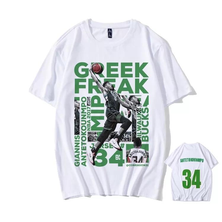 Mvp Casuales Hombres Antetokounmpogriego Y Freak Para Mujeres Con Mangas Camisetas Giannis 2019 fyYg6b7