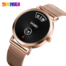 цена на 2019 SKMEI Fashion Creative Men Quartz Watches 30M Waterproof Male Wristwatch Quartz Watch Relogio Masculino Luxury Brand 1489