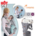 WENDYWU very popular Imama Baby Outdoor Carrier Hipseat Infant Baby's Shouders Multi-function Sling cotton backpack kid carriage
