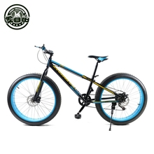 26-inch bikes Snowmobile 4.0 and 3.0 super wide Tyre bicycles Mountain Bike Non damping frame