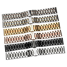 Stainless steel bracelet solid metal watchband general watch strap 14 15 16 17 18 19 20 21 22 23 24mm wristwatches band hook