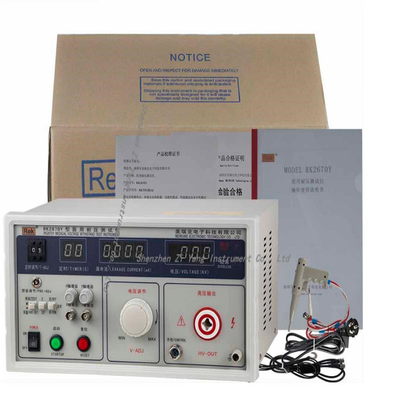 Medical safety tester RK2670Y AC/DC 5KV Withstand voltage tester Pressure Hipot tester Leakage current Measuring instrument кеды кроссовки высокие женские dc rebound hi chambray page 1