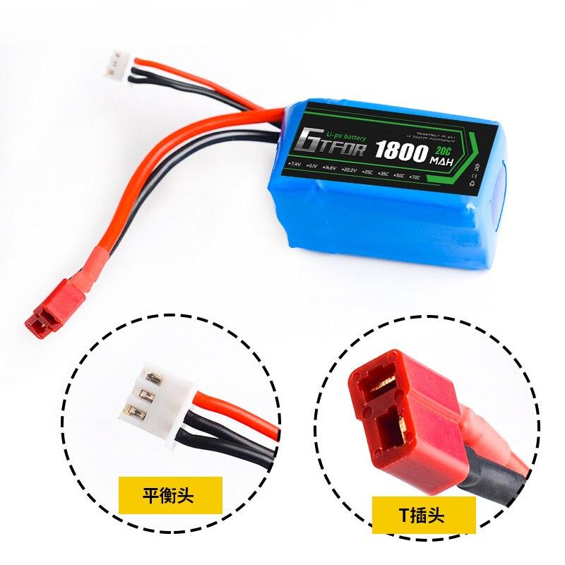 1pcs-Li-Polymer-2S-Lipo-Battery-7-4V-1800mah-20C-Max-40C-for-Wltoys-A959-b (1)