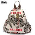Fashion Plant&Character Printing Bag More Carrying Ways Multifunctional Backpack Women's Bag Hand Bag 1363