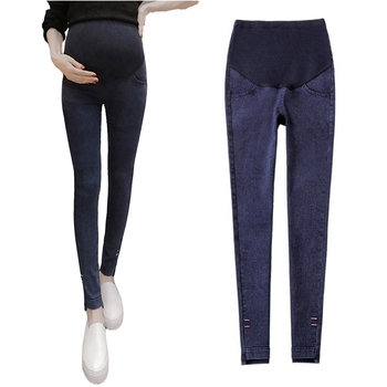b40459d34 Nueva adelgazamiento maternidad jeans Algodón elástico cintura jeans para  embarazadas maternidad pantalones pantalon premama maternidad ropa