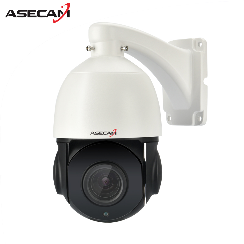 New HD 1080P PTZ IP Camera High Speed Dome 30x Auto Zoom optical 5~90mm lens Security Outdoor Waterproof Network Onvfi ipcam 1080p ptz dome camera cvi tvi ahd cvbs 4 in 1 high speed dome ptz camera 2 0 megapixel sony cmos 20x optical zoom waterproof
