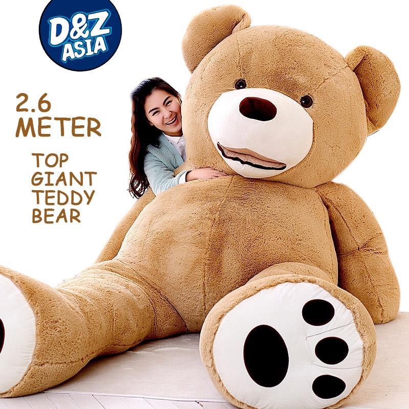 Surdimensionné peluche géant ours en peluche américain géant jouets en peluche ours en peluche poupée saint-valentin énorme ours cadeau d'anniversaire