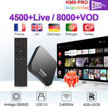 цены на 1 Year IPTV France Arabic Italy Code KM9 Pro Android TV 9.0 4G+32G BT Dual-Band WIFI France Arabic Italy Spain Canada IPTV SUBTV  в интернет-магазинах