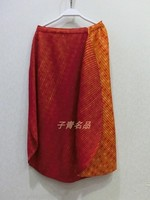 FREE SHIPPING Fashion FOLD skirt of tall waist asymmetical skirts IN STOCK